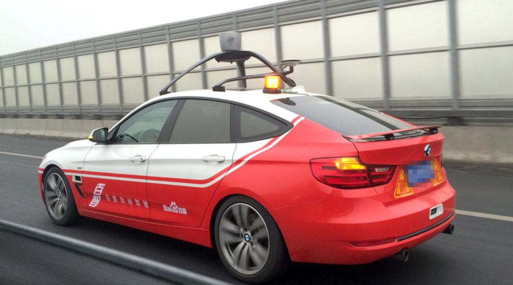 China Baidu autonomous car