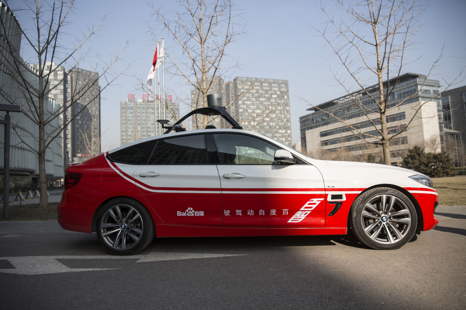 China Baidu autonomous car