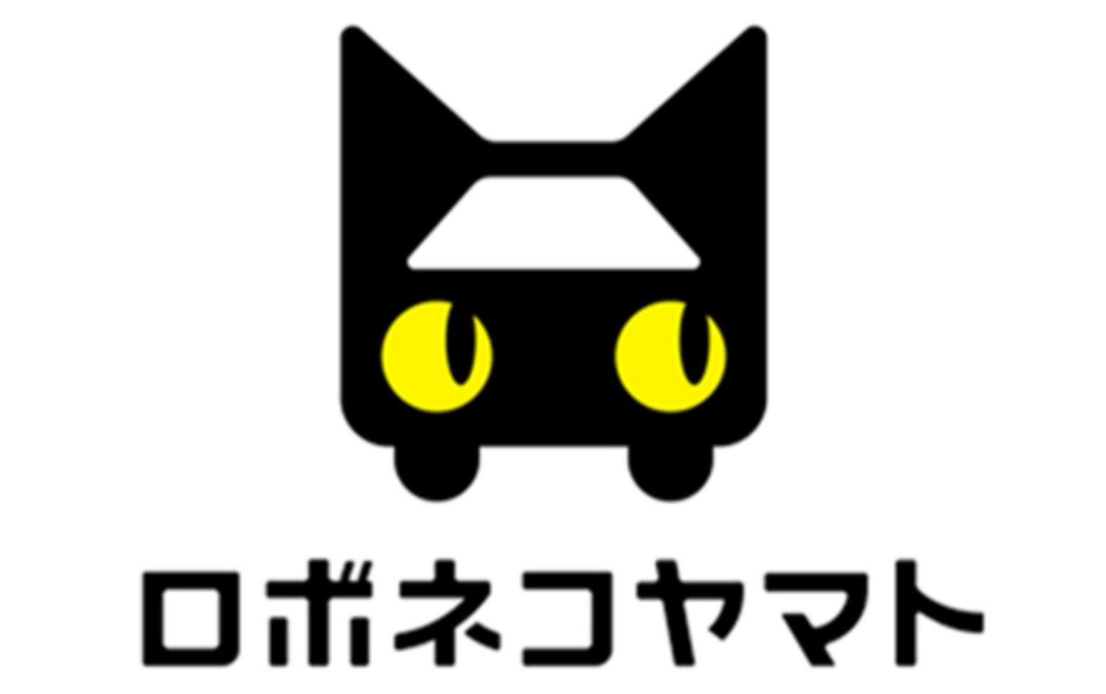 Roboneko Yamato