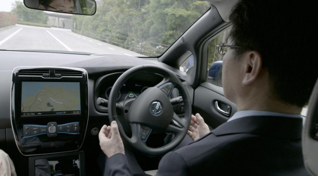 Nissan ProPilot interior