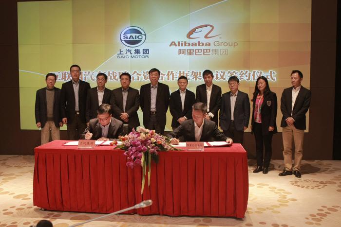 Saic Motor and Alibaba Group agreement