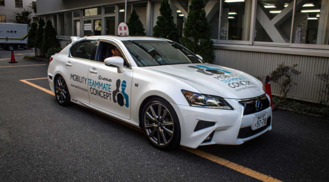 Lexus GS highway teammate prototype