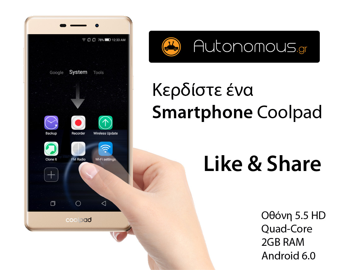 Giveaway Coolpad Modena 2