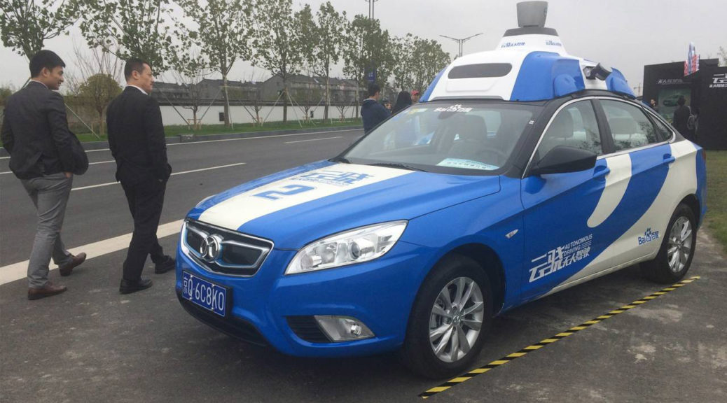 Baidu Byd Qin self-driving car China