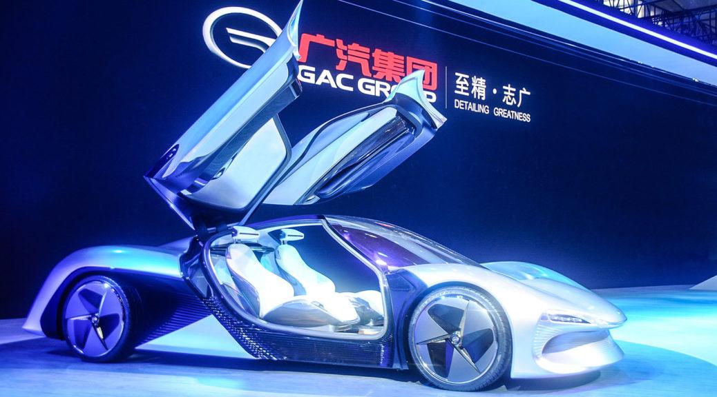 GAC Motor EnLight