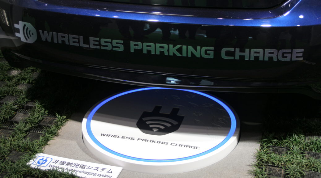 wireless charging electric vehicles