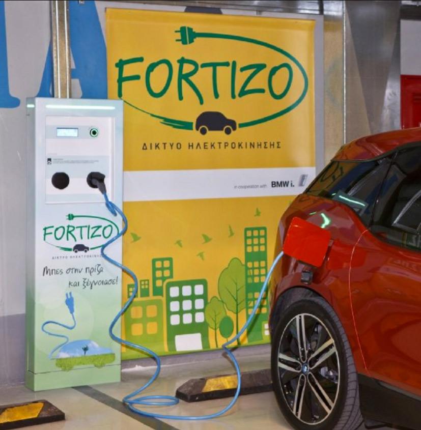Πανελλήνιο δίκτυο φόρτισης ηλεκτρικών οχημάτων με 300 σημεία φόρτισης