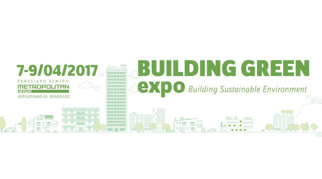 building green expo 2017