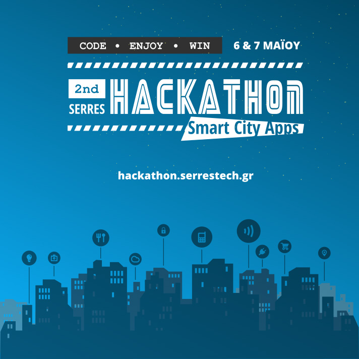 2nd Serres Hackathon Smart City Apps 2017