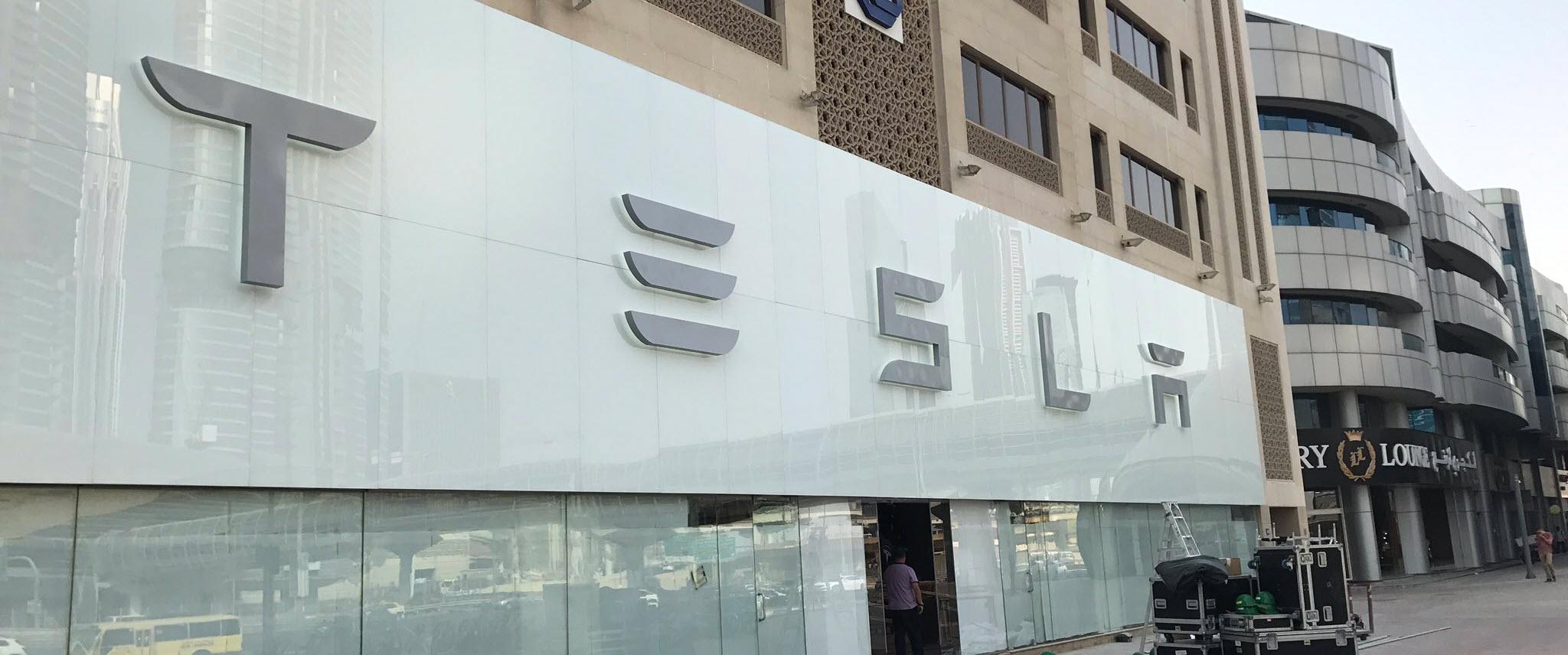 Tesla Dubai store