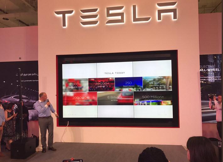 Tesla Dubai presentation