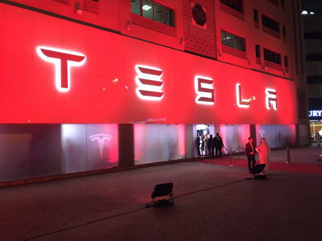 Tesla store Dubai