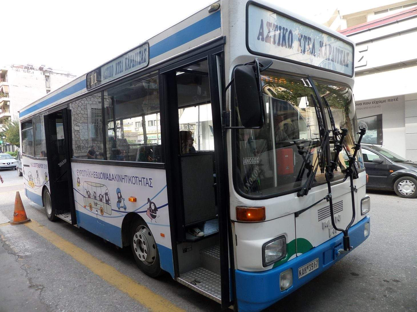 bus with bike stand