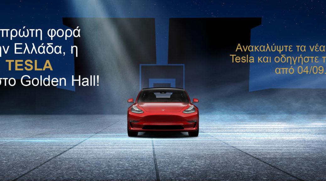 Tesla / Golden Hall - pop up strore