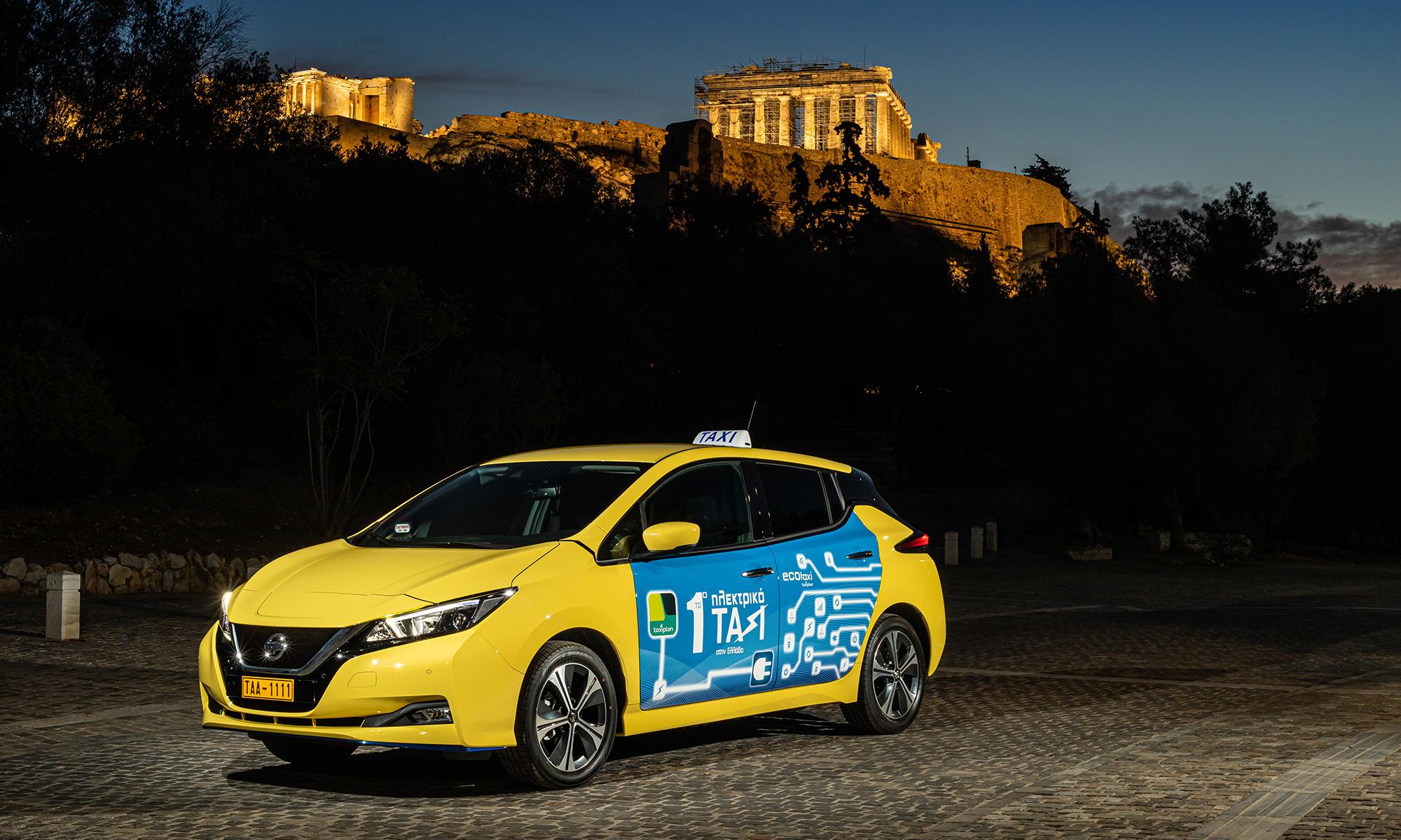 Το πρώτο ηλεκτρικό ταξί στην Αθήνα είναι ένα Nissan Leaf