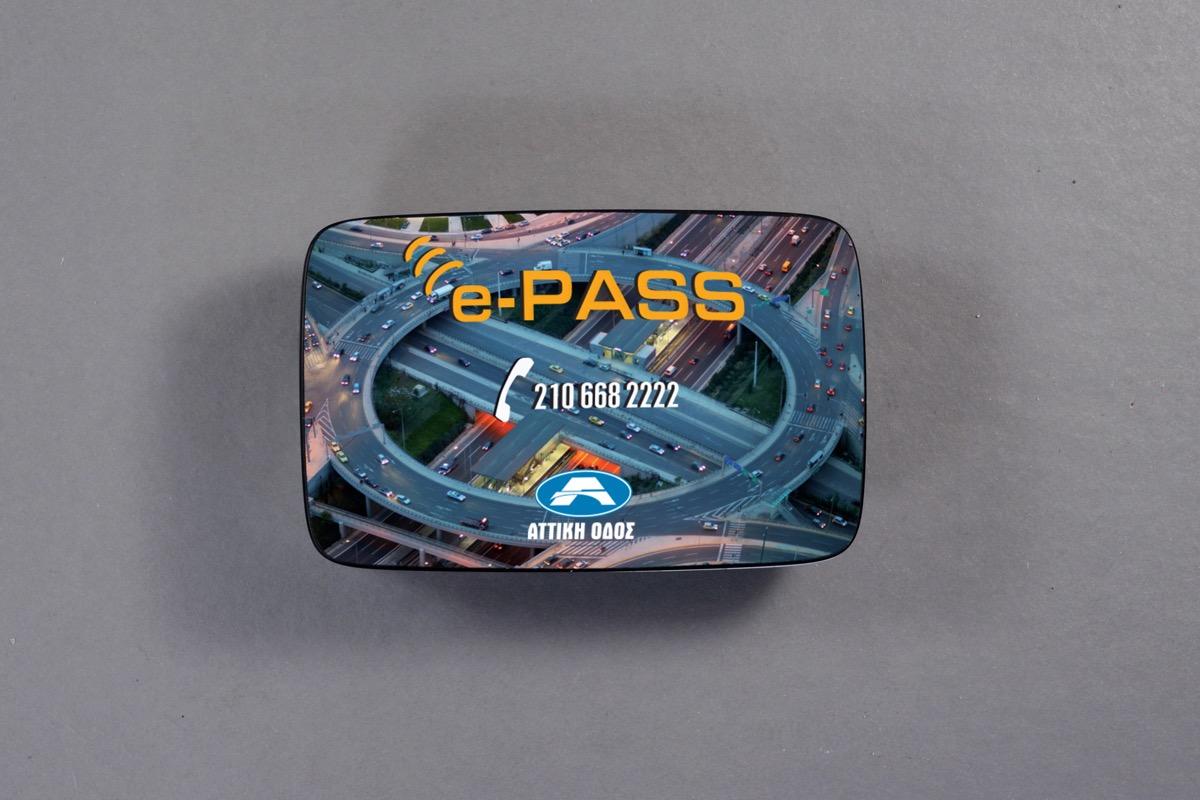 e-pass / Αττική Οδός