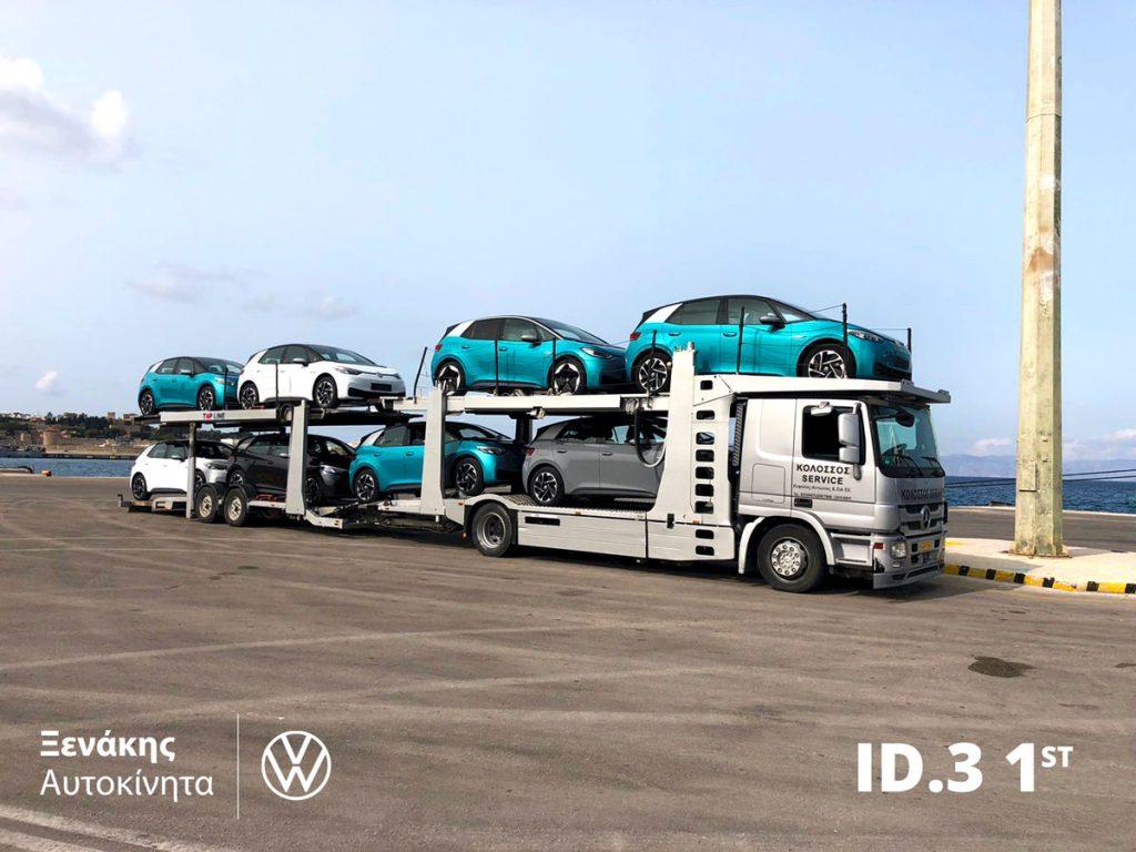 Volkswagen ID.3 / Ξενάκης Αυτοκίνητα, Ρόδος