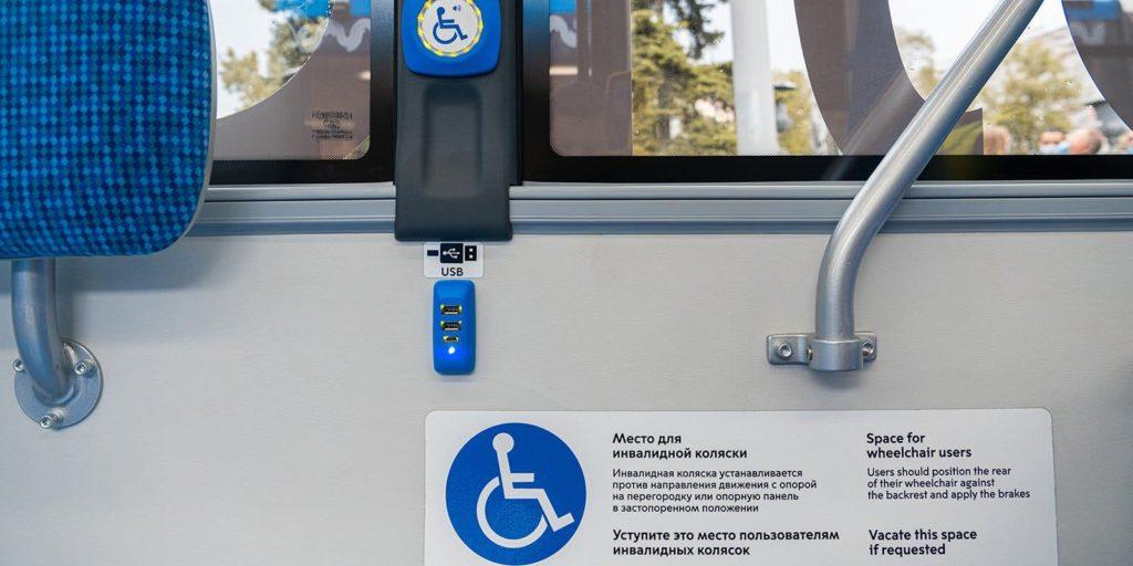 Μόσχα, ηλεκτρικό λεωφορείο