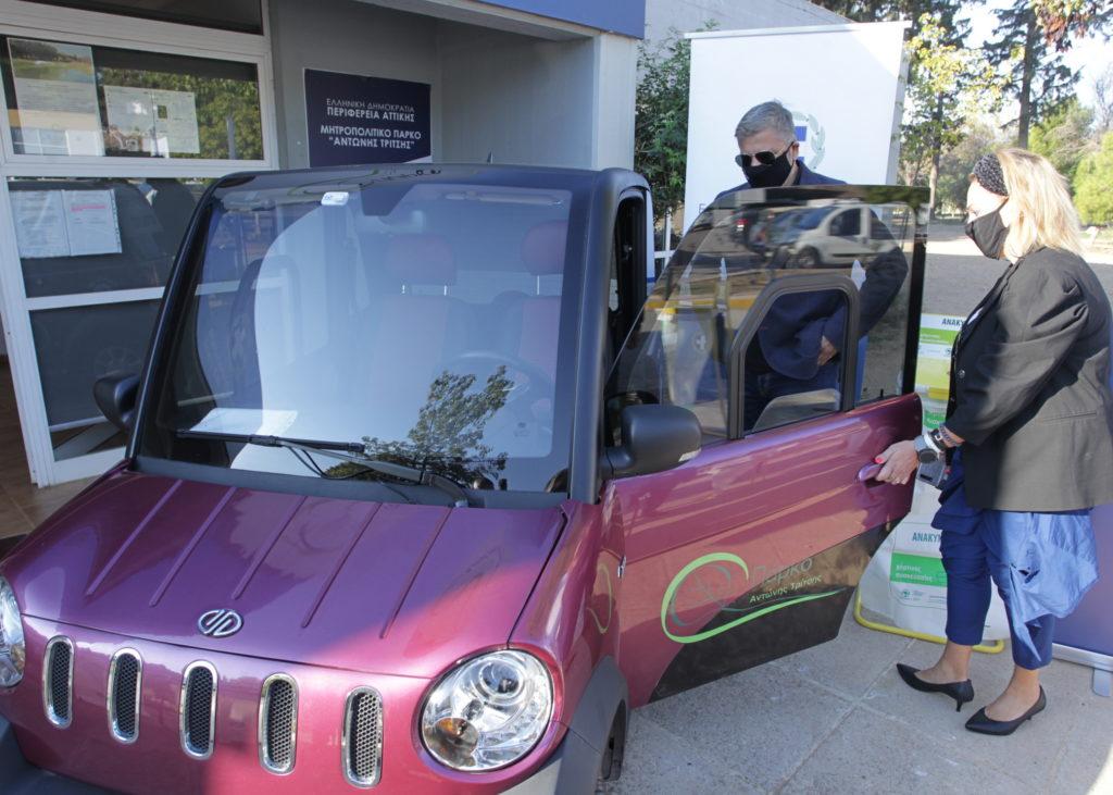 Ecosun Ecocar / Μητροπολιτικό Πάρκο «Αντώνης Τρίτσης»