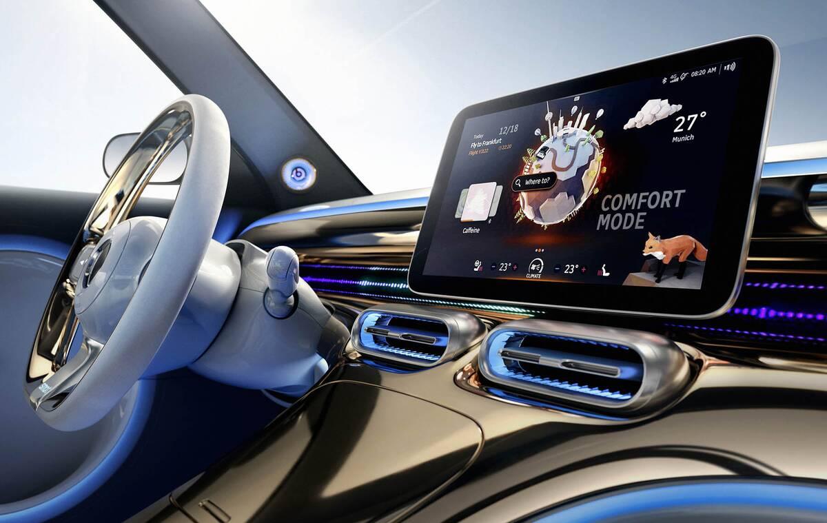 Smart #1 Concept: Πρώτη εικόνα του ηλεκτρικού της μέλλοντος