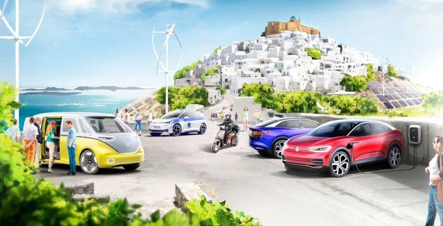Αστυπάλαια project / Volkswagen Group