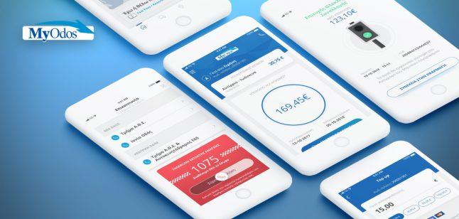 MyOdos App